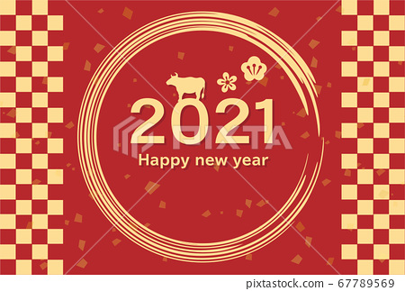 2021 ox year New Year's card 67789569
