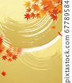 金叶海浪和秋天的落叶的背景 67789584