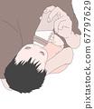 Baby drinking milk 67797629