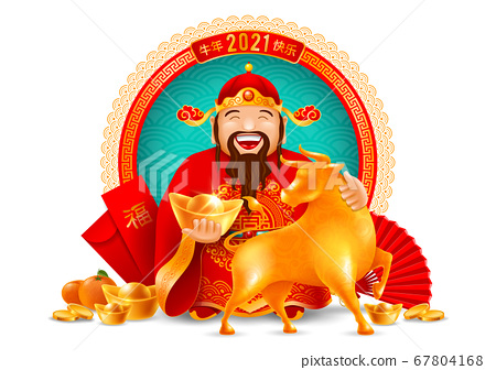 Chinese God of Wealth With Golden Ingot And Ox 67804168