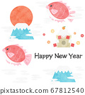 2021 New Year's card parts set, watercolor style 67812540
