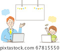 A smiling parent and child learning on a computer 67815550