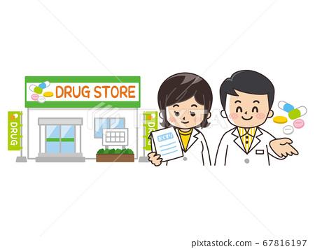 配藥藥房和藥劑師 67816197
