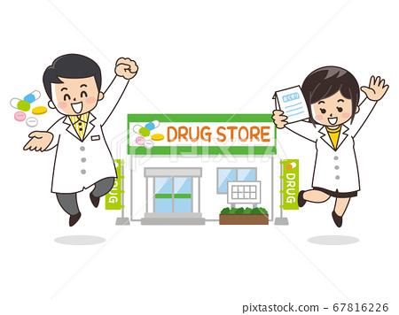 配藥藥房和藥劑師 67816226