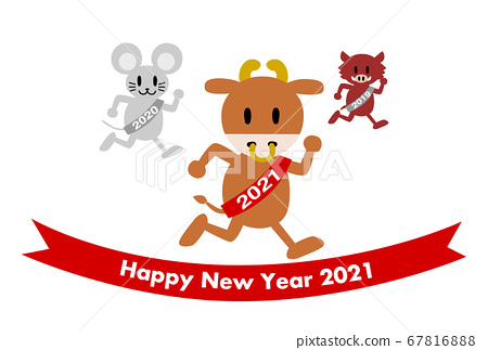 new year card 2021 ox year zodiac animal stock illustration 67816888 pixta https www pixtastock com illustration 67816888