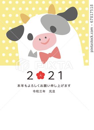 2021新年賀卡,可愛的牛字符垂直 67817518