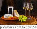 Cheese of elite variety sliced on a wooden board 67826158