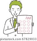 그린 1color 유니폼 학생 소년 100 점 67829033