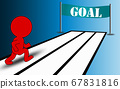 Person run toward the goal 67831816