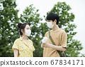 Couple mask small fan 67834171