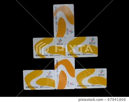 Taiwan-03 / 06/2020:You Yuu數位電子投票系統:星期六 67841808
