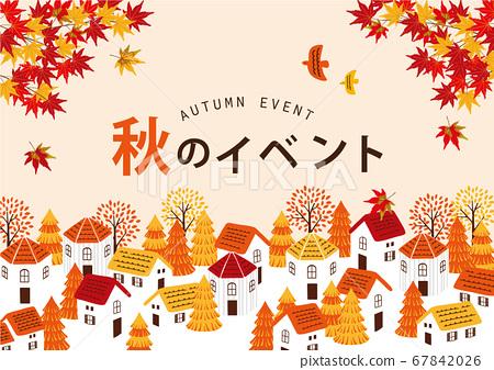 秋天的城市景觀海報 67842026