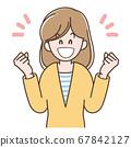 기뻐하는 젊은 여성의 일러스트 67842127