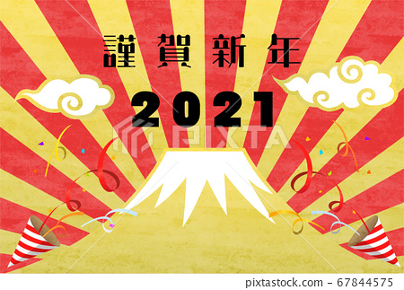 2021 New Year's card material 67844575