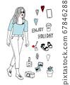 時尚雜誌風格的女性插畫 67846288