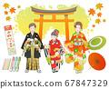 Shichigosan手繪矢量插圖集 67847329
