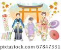 Shichigosan手繪矢量插圖集 67847331