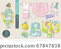 七go山和服(3歲女孩)矢量圖的敷料一套 67847838