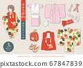 七go山和服(3歲女孩)矢量圖的敷料一套 67847839