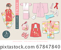 七go山和服(3歲女孩)矢量圖的敷料一套 67847840
