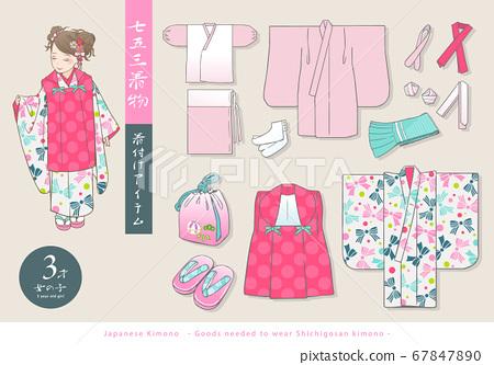 七go山和服(3歲女孩)矢量圖的敷料一套 67847890