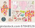 七七山和服(7歲女孩)矢量圖的敷料一套 67848526