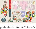 七七山和服(7歲女孩)矢量圖的敷料一套 67848527