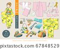 七七山和服(7歲女孩)矢量圖的敷料一套 67848529