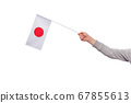 Childrens hand holds flag of Japan isolated on 67855613