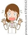 놀라운 백의를 입은 의료 관계자의 여성 67859162