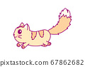 vector cute little cat clipart 67862682