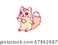 vector cute little cat clipart 67862687