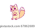 vector cute little cat clipart 67862689