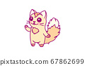 vector cute little cat clipart 67862699