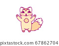 vector cute little cat clipart 67862704