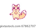 vector cute little cat clipart 67862707