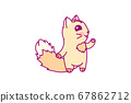 vector cute little cat clipart 67862712