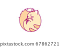 vector cute little cat clipart 67862721