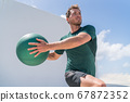 Fitness man training at gym working out 67872352