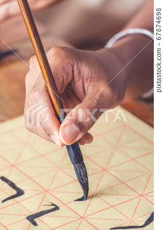 Chinese calligraphy writing lesson 67874698