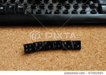 使用鍵盤按鍵創建單詞 67882665