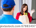Delivery man making grocery service giving fresh 67883497