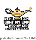 Christian typography, lettering and illustration. For it is you who light my lamp the Lord my God lightens my darkness 67891368