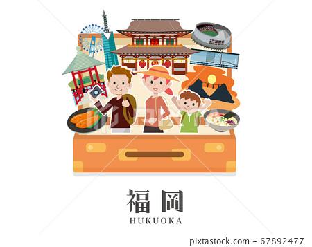 福岡縣家庭旅行 67892477