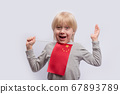 Cheerful boy with flag of China on white 67893789