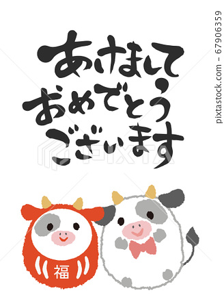 Dharma and Ushi New Year's card character and calligraphy design 67906359