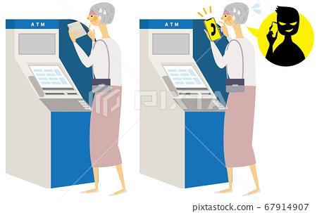 遭受電匯欺詐的老年人 67914907