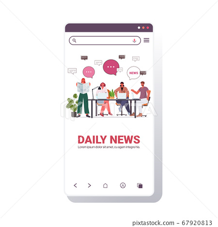 businesspeople reading newspaper discussing daily news during meeting chat bubble communication 67920813