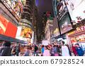 «紐約»曼哈頓時代廣場 67928524