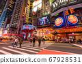 «紐約»曼哈頓時代廣場 67928531